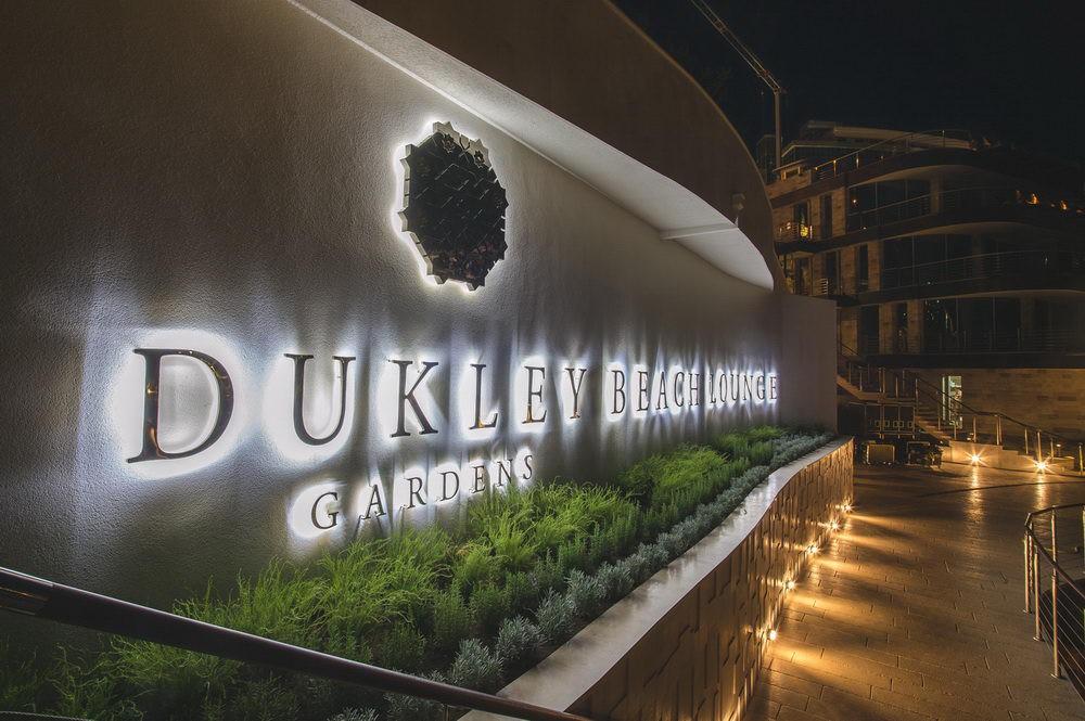 dukley beach lounge photo 31